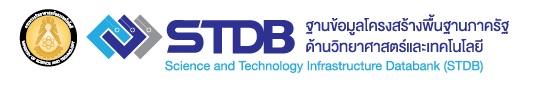 STDB banner
